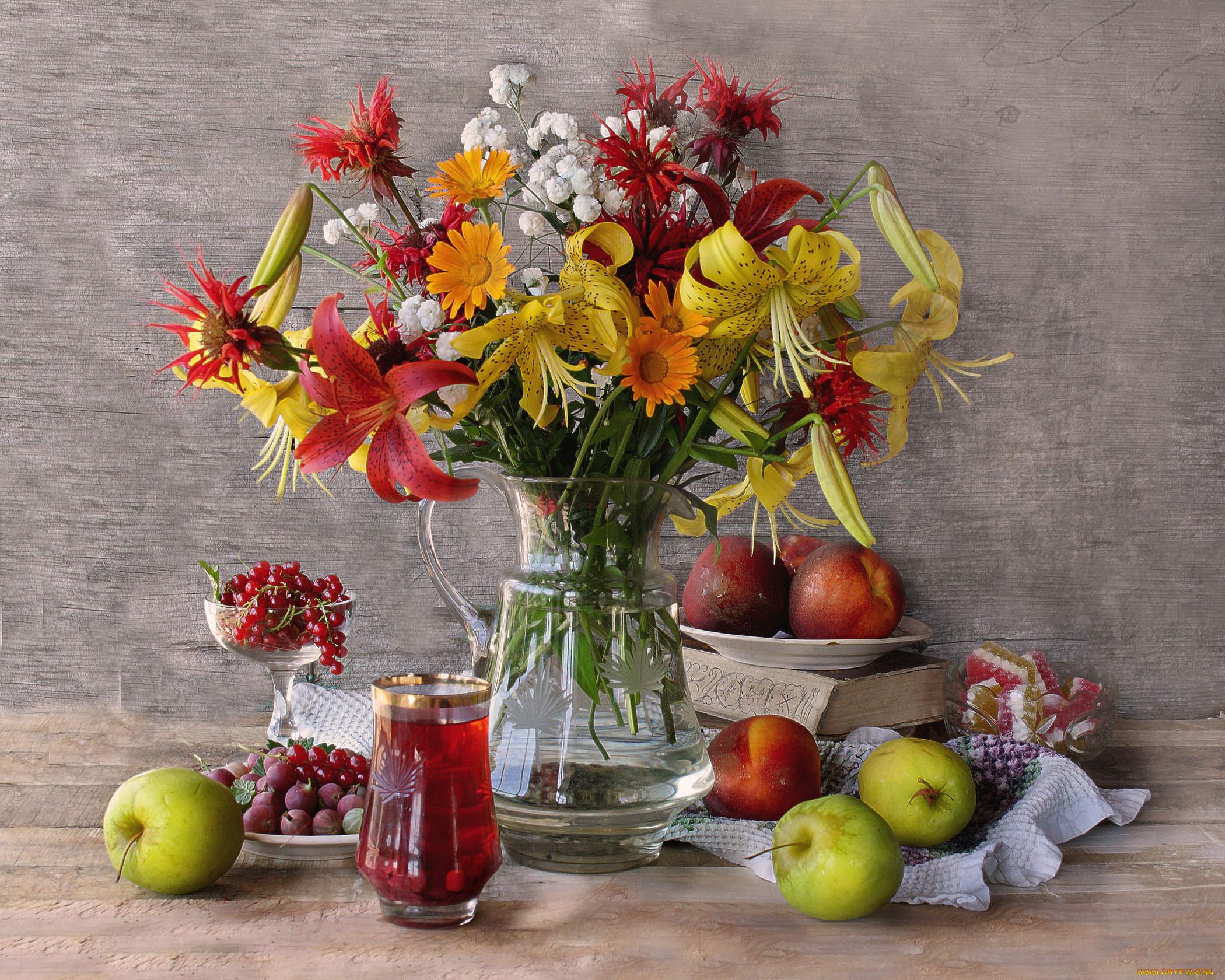 полностью натюрморт фото фрукты цветы родился